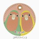 【BIRDSTORY】SMILE BIRDキーホルダー ★コザクライン...