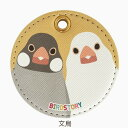 【BIRDSTORY】SMILE BIRDキーホルダー ★文鳥 ◆小鳥...