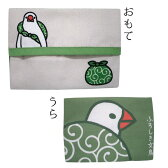 【ふろしき文鳥】ポケットティッシュケース ◆小鳥グッズ/小鳥雑貨/白文鳥/シープロップ/布小物/通学用品