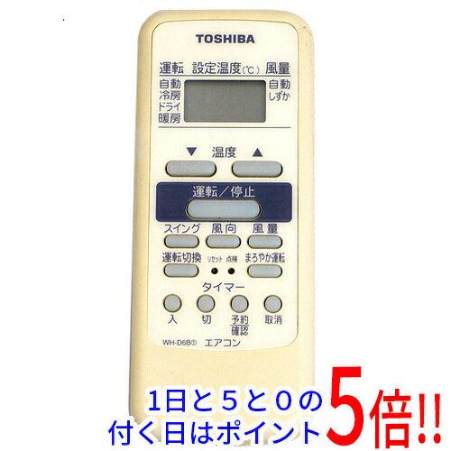 エアコン用アクセサリー, その他 TOSHIBA WH-D6B1