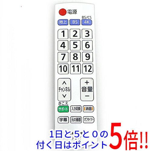 アクセサリー・部品, リモコン Panasonic N2QAYB001237