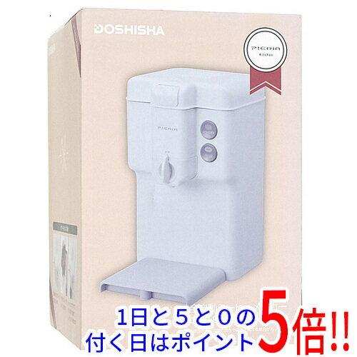 【新品訳あり(箱きず・やぶれ)】 ドウシシャ 全自動コーヒーメーカー Pieria CMU-501