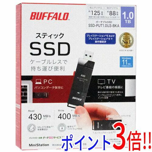 外付けドライブ・ストレージ, 外付けSSDドライブ BUFFALO SSD SSD-PUT1.0U3-BKA