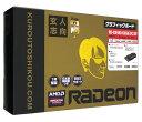 【中古】玄人志向グラボ RD-RX480-E8GB/OC/DF PCIExp 8GB 元箱あり