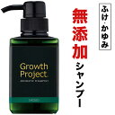 【全額返金保証付】エスロッソ Growth Project.