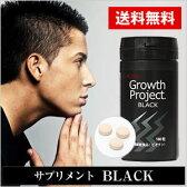 500円OFFクーポンあり【送料無料】【あす楽】Growth Project. BLACK サプリメント 3本セット (約3ヵ月分)ボリュームのある男らしさを目指す!メーカー:株式会社エスロッソ