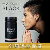 https://image.rakuten.co.jp/excellent-1/cabinet/black/imgrc0063972189.jpg
