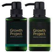 【送料無料】【エントリーセット】お使いの育毛シャンプーに限界が見えたら「毛髪大作戦GrowthProject.アロマシャンプー&アロマコンディショナーセット300ml」【育毛】【あす楽対応】