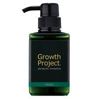 【定期配送】お使いのスカルプシャンプーに限界が見えたら「毛髪大作戦GrowthProject.アロマシャンプー300ml」大人気のサプリメントBOSTONと同シリーズのシャンプーですメーカー:株式会社エスロッソ