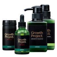GrowthProject.トータルヘアケアセット(4点)