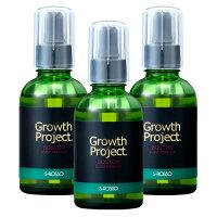 育毛(育毛剤)、発毛が気になる方必見!GrowthProject.BOSTONscalpessence3本セット(グロースプロジェクトボストンスカルプエッセンス)キャピキシルピディオキシジルミノシキシジル