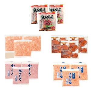 海鮮丼詰合せ計15食(マグロ漬け3p+ネギトロ3P+サーモンネギトロ3p+トロサーモン3p+イカサーモン3P)