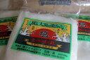 【初代】天日海塩「土佐の塩丸」 200g×1袋【代引き不可】郵便レターパックがお得です!