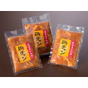 中部食産 奥美濃古地鶏ケイチャン200g【代引き不可】