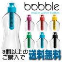 ロンドンやニューヨークで大人気の浄水機能付きボトルです。日本正規品をご提供します【即納】...