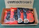 【ギフト対応】オリジナル辛麺ギフトセット!辛麺黒2食・赤2食セット。話題のヤミツキうま辛ラーメンを贈り物にも!からめん、ますもと、辛い麺、送料別