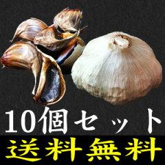 今話題の発酵黒にんにく『黒にく』宮崎産のジャンボにんにくを発酵・熟成・乾燥…フルーツのよ...