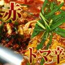 桝元・辛麺はまとめ買いがお得!辛麺(赤トマ)10食買っておま