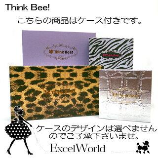ThinkBee!シンクビ-キ-ケ-ス6連キーホルダーJustHeartベリーニA001192【あす楽】
