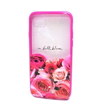 ケイトスペード アイフォンケース アウトレット スマホケース kate spade WIRU0875 974 iPhone 7/8 ピンク【あす楽 】