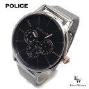 ポリス POLICE 時計 腕時計 14999JS 03 ステンレス ビジネス クロノウォッチ 5気圧防水 カレンダー表示 2年保証 メーカー正規品 エクセルワールド ブランド ブレゼント TP