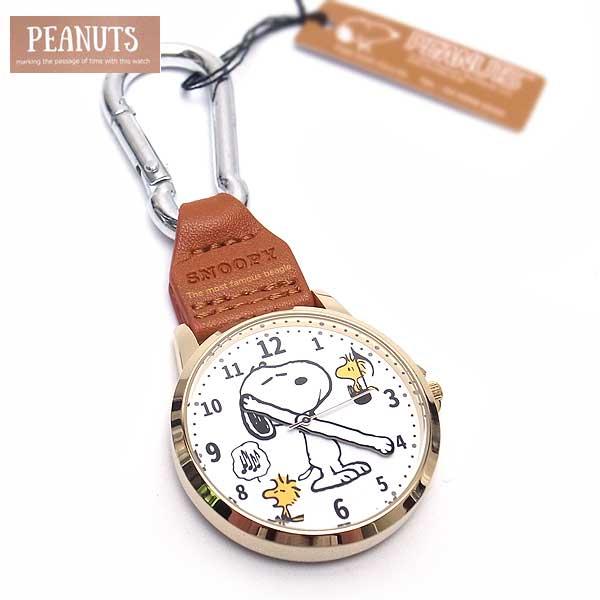 スヌーピー PEANUTS 時計 レディース 腕時計 ブラウン カラビナローリングハンドウォッチ スヌーピーの腕時計 PNT017-3【送料無料】子供から大人まで対応 エクセルワールド プレゼントに かわいい時計
