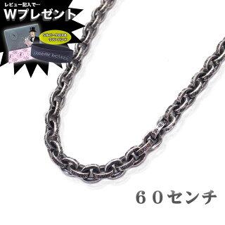 クロムハーツ(CHROMEHEARTS)ぺーバーチェーンネックレス50cm