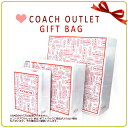 COACH コーチ アウトレット ラッピング 正規COACH ペーパーバック 手提げ 紙袋 COACH-BAG【あす楽 】