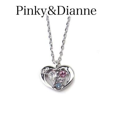 ピンキー&ダイアン ネックレス Pinky&Dianne 7385 アクセサリー Flash Heart フラッシュ ハート エクセルワールド ブランド プレゼントにも おしゃれ アクセサリー TP1
