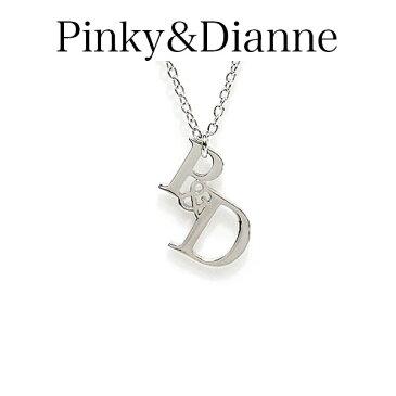ピンキー&ダイアン ネックレス Pinky&Dianne P&D ロゴ アクセサリー 7179 エクセルワールド ブランド プレゼントにも おしゃれ アクセサリー TP1