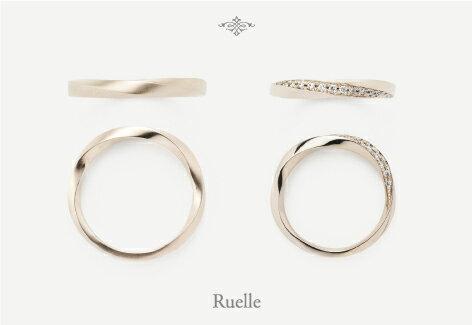 OCTAVE オクタブ マリッジリング (結婚指輪) Ruelle ふたりの道