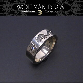 WOLFMANB.R.S/ウルフマン/リング/ウルフバンドリングR-062-17【送料無料/一部離島を除く】【smtb-TD】【tohoku】