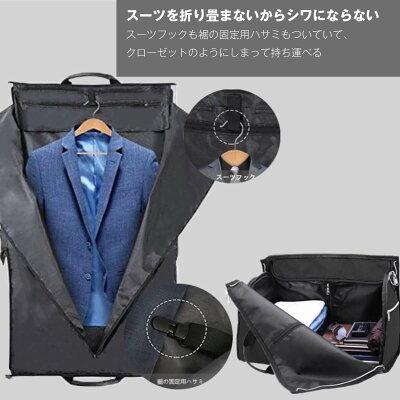 SIDEVOLLEYガーメントバッグガーメントケースボストンバッグ大容量冠婚葬祭男女兼用グレー(送料無料)