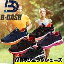 靴 レディース靴 スニーカー におすすめ ランニングシューズ メンズ スニーカー レディース 運動靴 サイズ交換 送料無