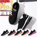 ウォーキングシューズ AIR 5色 メンズ靴 靴 ランニングシューズ メンズ スニーカー レディース 運動靴 サイズ交換