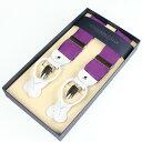 BRETELLE&BRACES イタリア ハンドメイド サスペンダー シルクサテン パープル メンズサスペンダー ブレイシーズ メンズ ブランド