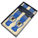 BRETELLE&BRACES イタリア ハンドメイド サスペンダー シルクサテン ブルー メンズサスペンダー ブレイシーズ メンズ ブランド