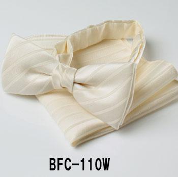 蝶ネクタイチーフセット/ポケットチーフが付いてコーディネイトが簡単な蝶ネクタイとポケットチーフのセットです。