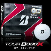BRIDGESTONE(ブリヂストン)TOURB330XBマークエディション2016ゴルフボール(12球)
