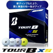 BRIDGESTONE(ブリヂストン)TOURBXSゴルフボール(12球)