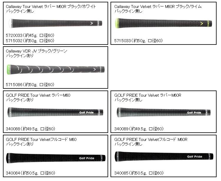 【メーカーカスタム】Callaway(キャロウェイ)APEXDCB2021【左用】アイアン単品(#4)N.S.PRO950GHスチールシャフト[日本正規品][エイペックス]