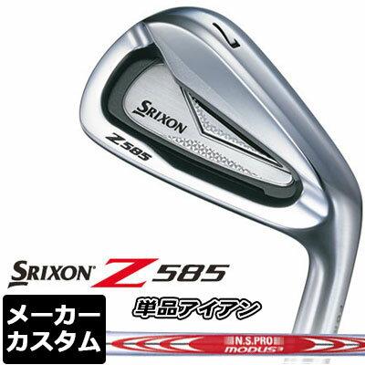 メンズクラブ, アイアン DUNLOP() SRIXON -- Z 585 (4AWSW) N.S.PRO MODUS3 TOUR 120