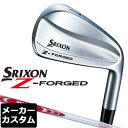 【メーカーカスタム】DUNLOP(ダンロップ) SRIXON -スリクソン- Z FORGED アイアン 単品 (#3、#4) N.S.PRO MODUS3 SYSTEM3 TOUR 125 スチールシャフト