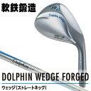 KASCO(キャスコ) DOLPHIN WEDGE -ドルフィン ウェッジ- FORGED DW-116 Dolphin DP-151 カーボンシャフト