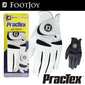 FOOTJOY[フットジョイ]PracTex[プラクテックス]グローブFGPT15