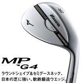 ミズノ[MIZUNO]MPG4ウェッジダイナミックゴールドNSPRO950GHスチールシャフト