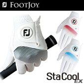 FOOTJOY(フットジョイ)StaCoolEX夏用グローブ(左手用)FGSC17