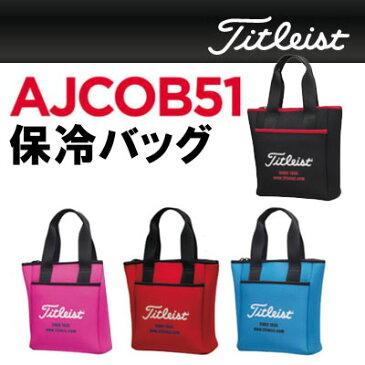 Titlest(タイトリスト) 保冷バッグ AJCOB51 =