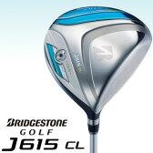BRIDGESTONE GOLF(ブリヂストン ゴルフ) J615 CL レディースドライバー J15-31W カーボンシャフト