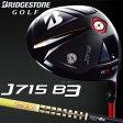 BRIDGESTONE GOLF(ブリヂストン ゴルフ) J715 B3 ドライバー TourAD MJ-6 カーボンシャフト [あす楽]